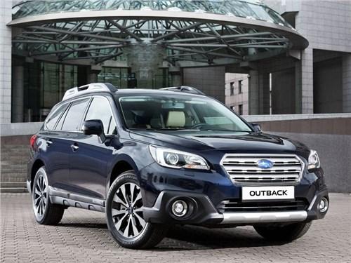 На российский рынок выходит Subaru Outback 2016 модельного года
