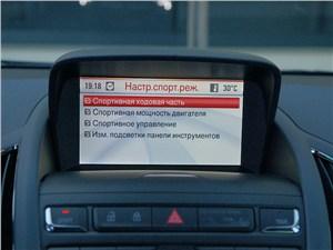 Предпросмотр opel zafira tourer 2012 дисплей бортового компьютера