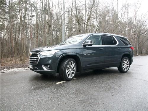 Chevrolet Traverse - chevrolet traverse 2018 как ассимилируются американцы