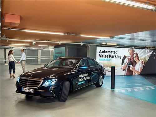Daimler Bosch