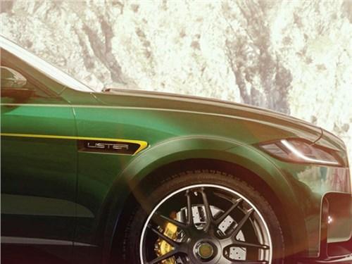Новость про Jaguar F-Pace - Lister Lightning