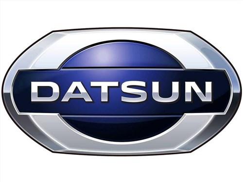 Datsun планирует увеличить экспорт автомобилей из России