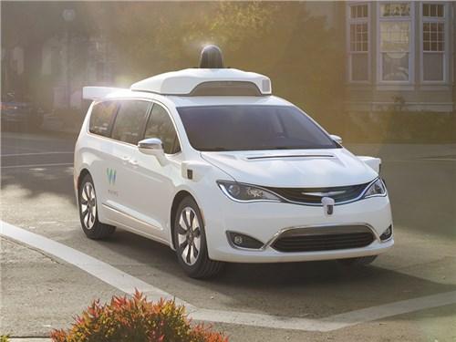 Новость про Chrysler Pacifica - Google и FCA представили первое совместное творение