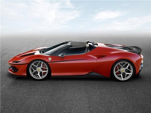 Ferrari представила новый эксклюзивный суперкар J50