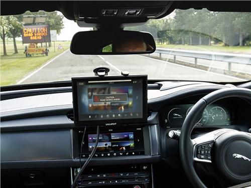 Jaguar Land Rover выведет сотню «беспилотников» на дорожные тесты в этом году