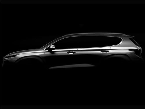Новый Hyundai Santa Fe: первая фотография