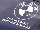 BMW M5 установил мировой рекорд длительности управляемого дрифта