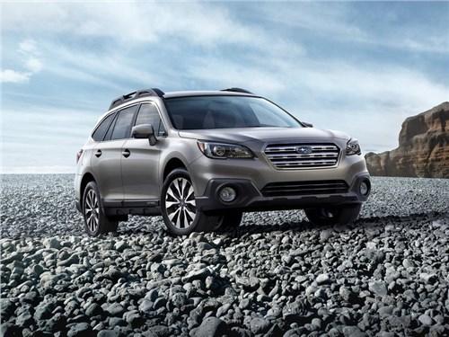 Subaru назвала стоимость рестайлингового Outback в России