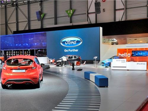 Ford отказался от участия в автосалоне в Женеве