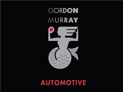 Gordon Murray Automotive