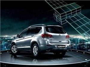 На Московском автосалоне состоится российская презентация бренда Haval от Great Wall
