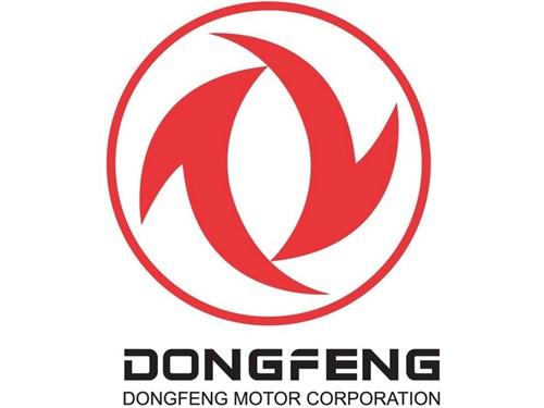 Dongfeng озвучил российские цены седана A9