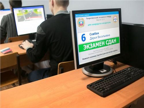 МВД: сдача экзаменов при обмене водительских удостоверений нецелесообразна