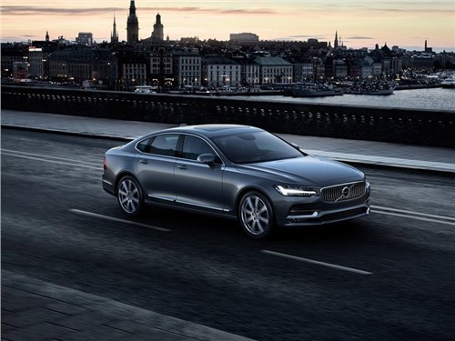 Volvo официально представил седан S90 для российского рынка