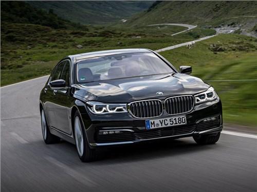 BMW анонсировала появление гибридного 7 Series на российском рынке