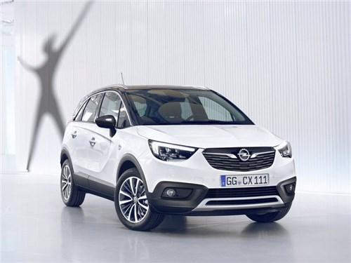 Opel отправил в отставку минивэн Meriva