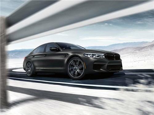 BMW выпустил лимитированную версию седана M5