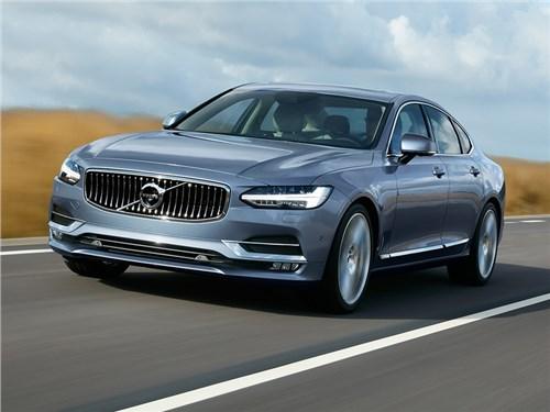 Volvo объявил рублевую цену нового седана S90
