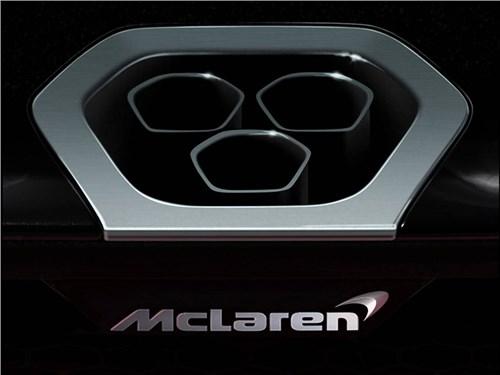 McLaren распродал несуществующий гиперкар