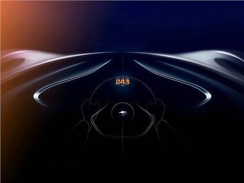 Новый суперкар McLaren будет быстрее идеологического предка