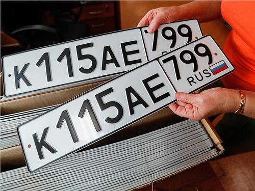 Тотальная слежка: в автомобильные номера встроят чипы