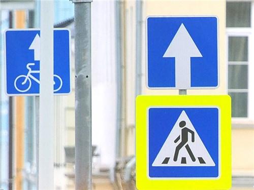 В Москве появятся гнущиеся дорожные знаки