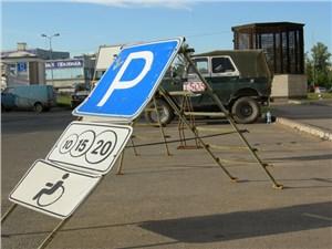 Москвичи протестуют против правил платной парковки