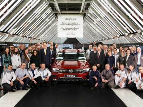 Volkswagen запустил серийное производство нового Tiguan в России
