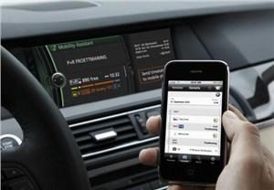 Новость про Chevrolet - Новые автомобили Chevrolet будут оборудованы кондиционером для смартвфонов