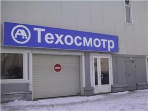 Транспортный комитет поддерживает отмену ТО для легковых машин