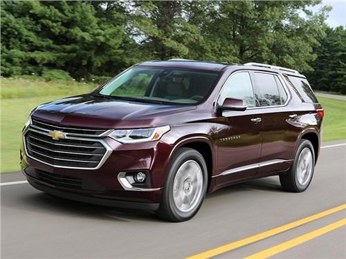 Новость про Chevrolet - Chevrolet ограничит водителей-подростков