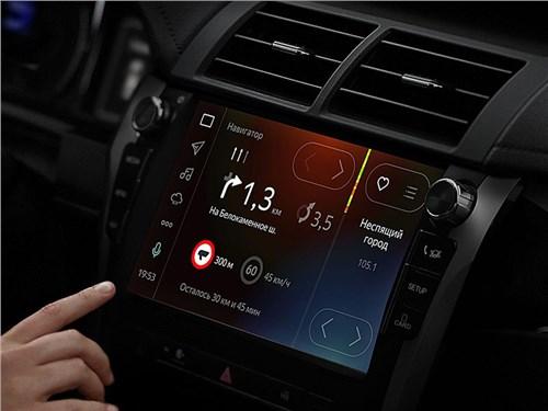 Автомобили Nissan получат систему Яндекс.Авто