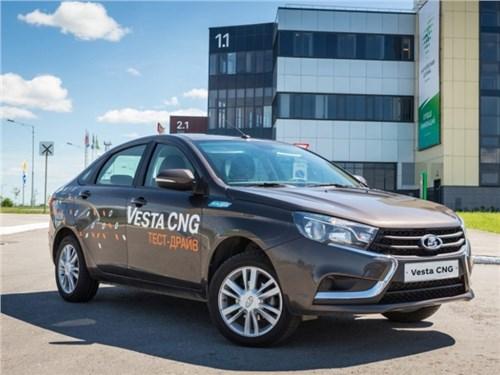 Объявлена цена на битопливную Lada Vesta CNG