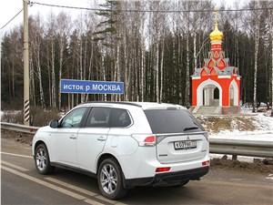 Исток р. Москва
