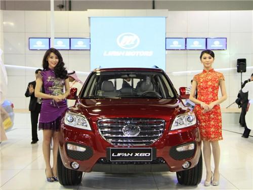 Российские продажи Lifan в октябре выросли на 2,5 процента