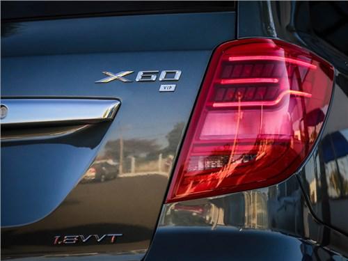 Lifan назвал дату продаж обновленного X60 в России