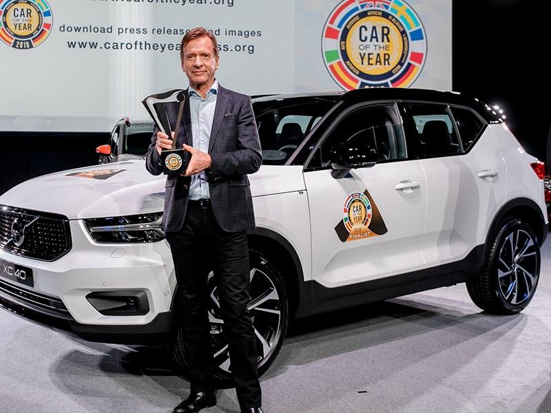 Назван победитель конкурса «Автомобиль года в Европе»