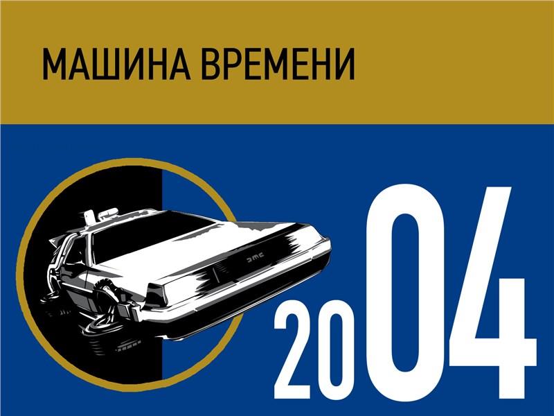 http://cdn.motorpage.ru/Photos/800/00125.jpg
