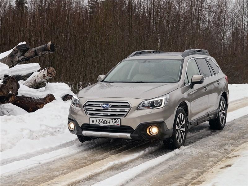 Subaru Outback 2015 Большой секрет