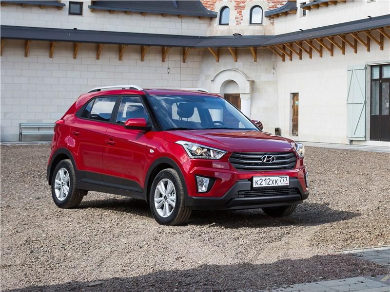 Hyundai Creta 2016 вид спереди