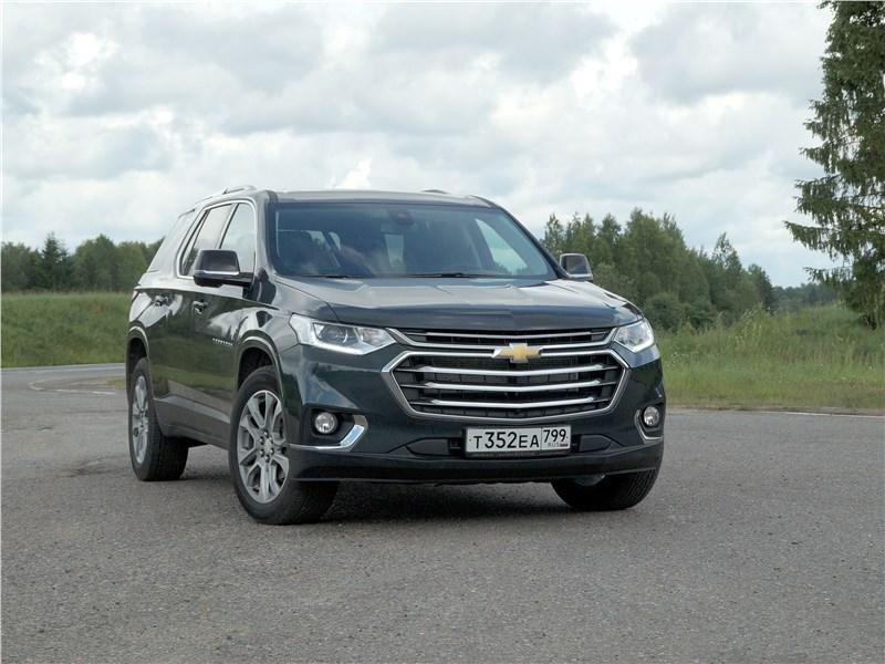 Chevrolet Traverse - chevrolet traverse 2018 и вдоль, и поперек