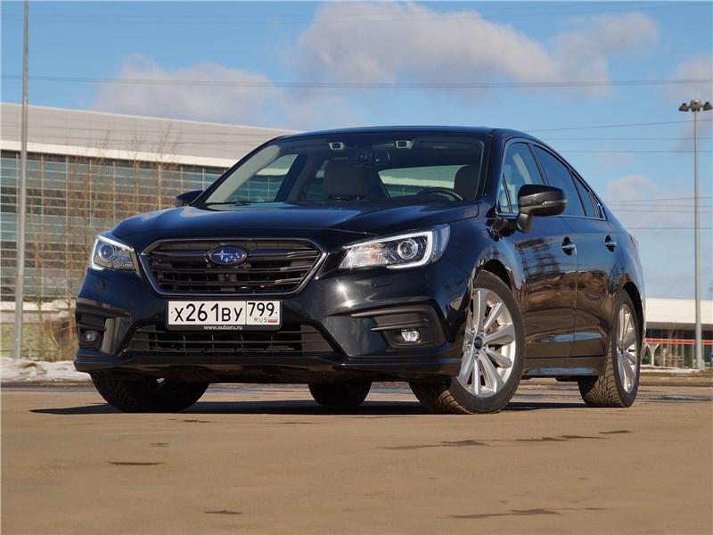 Subaru Legacy - subaru legacy 2018 в центре тяжести