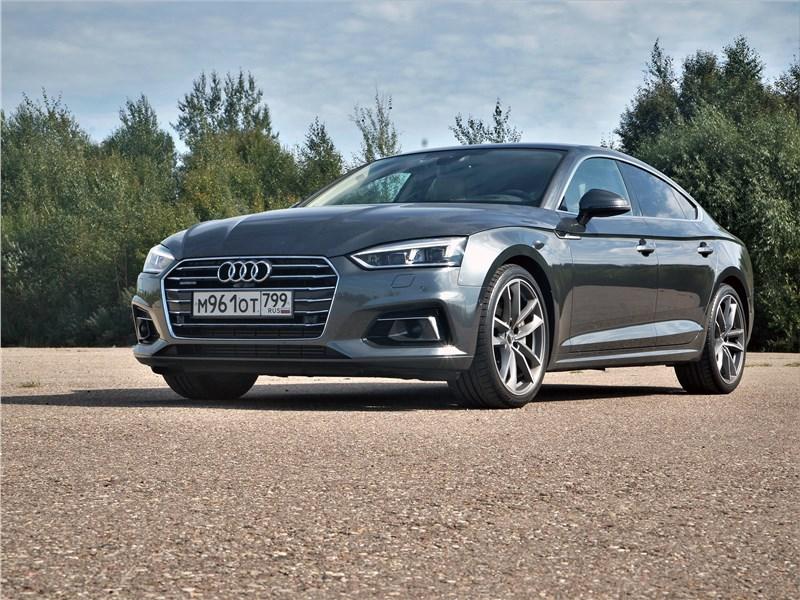 Audi A5 Sportback 2020 вид спереди