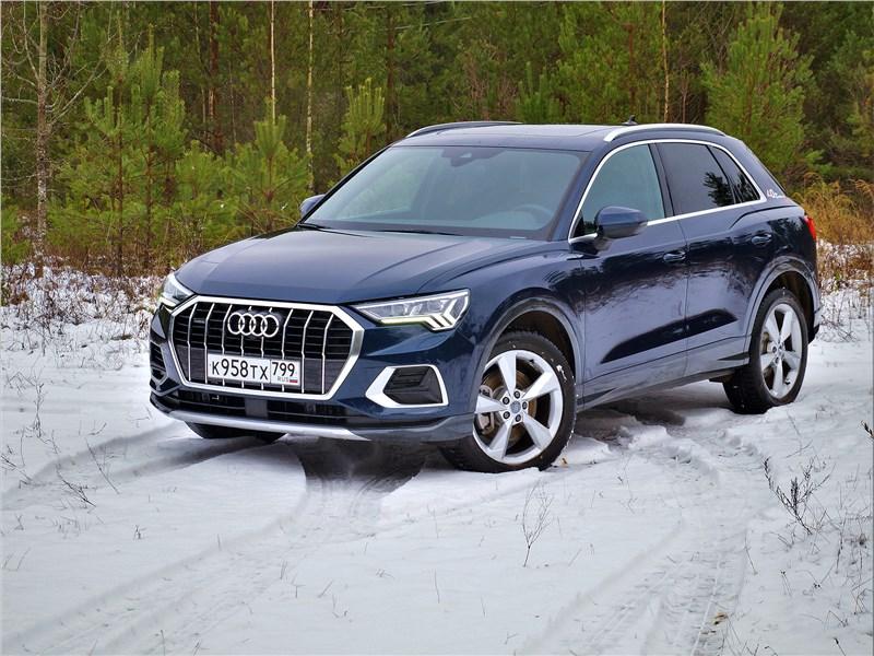 Audi Q3 - audi q3 2019 подтверждение правила