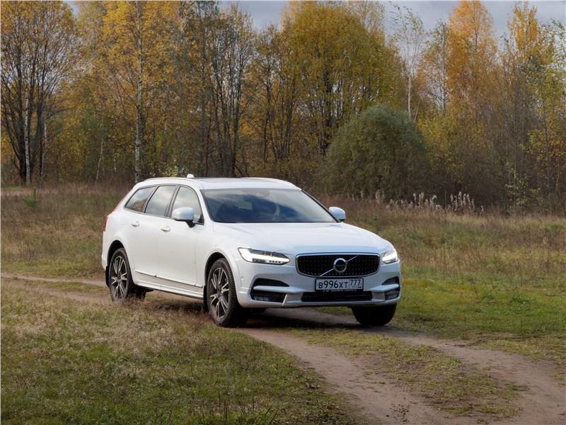 Volvo V90 Cross Country - volvo v90 cross country 2017 ювелирный бизнес