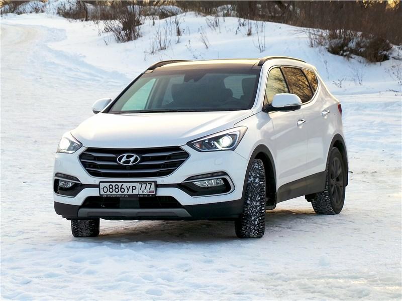 Hyundai Santa Fe 2015 вид спереди