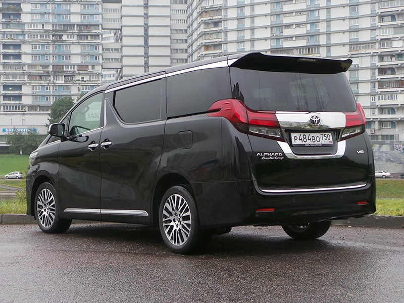 Toyota Alphard 2015 вид сзади