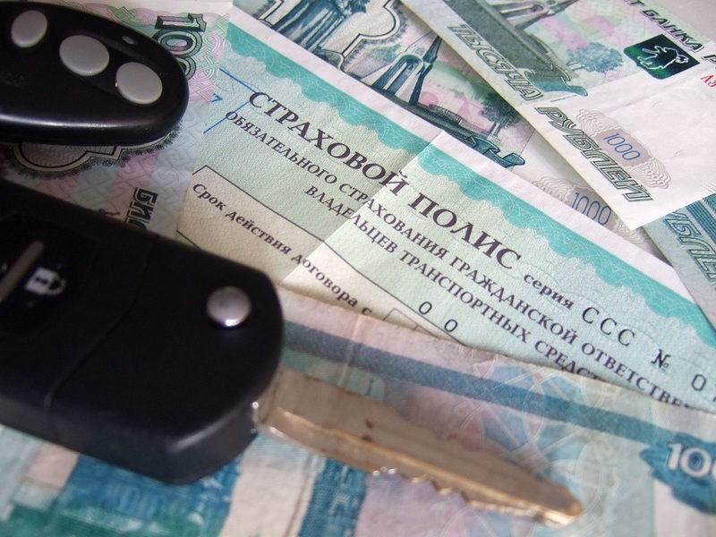 Российскому союзу автостраховщиков могут присудить миллионный штраф за некорректные справочники