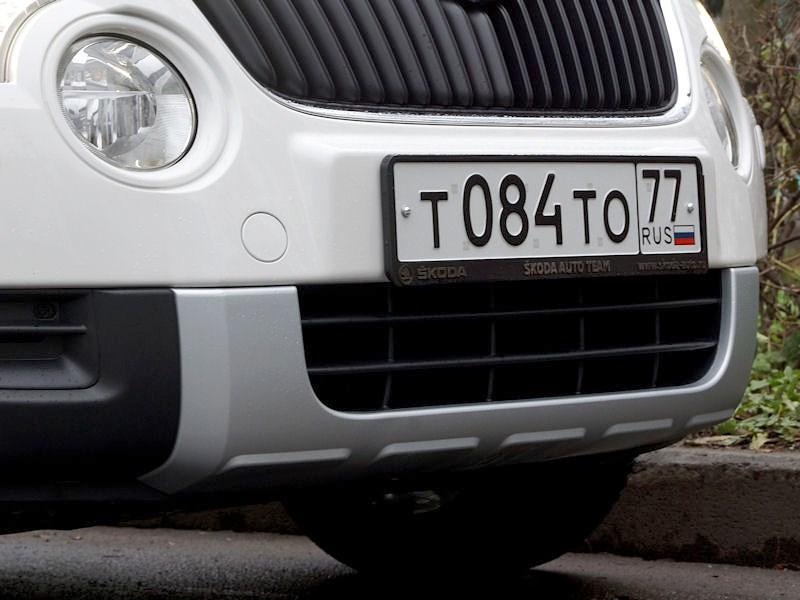 Skoda Yeti 2013 передний бампер