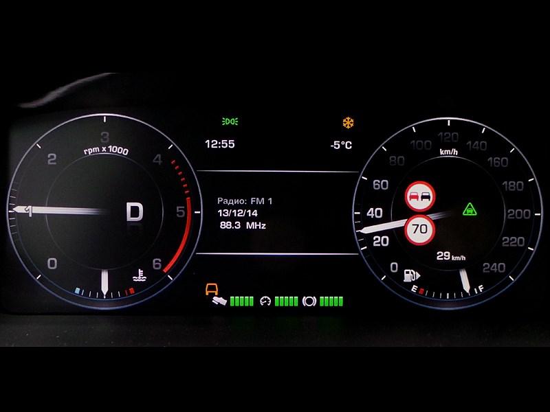 Range Rover LWB 2014 приборная панель